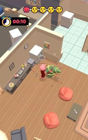 Object Hunt Screenshot 2