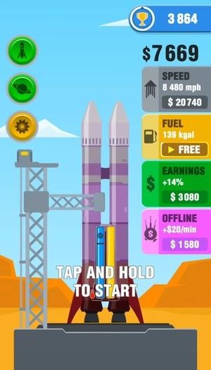 Rocket Sky Screenshot 3