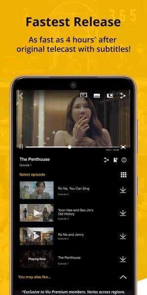 Viu Screenshot 3