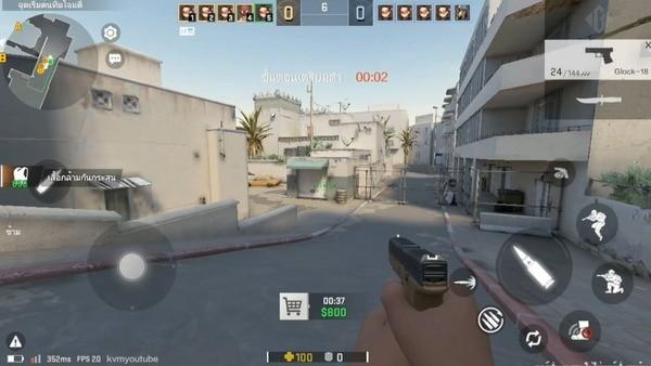 CSGO Mobile Screenshot 2