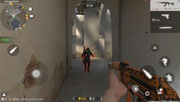 CSGO Mobile Screenshot 3