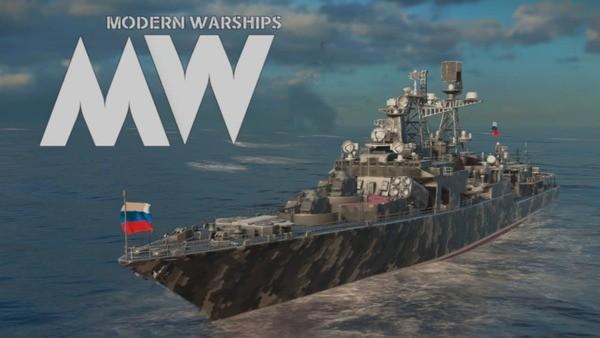 Modern Warships Sea Battle Online Logo