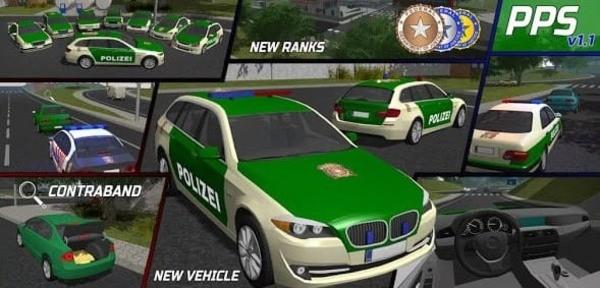 Police Patrol Simulator Logo
