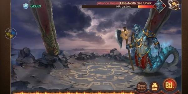 Call Me Emperor - Alternate World Screenshot 3