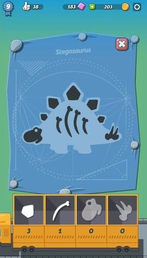 Crazy Dino Park Mod Screenshot 3