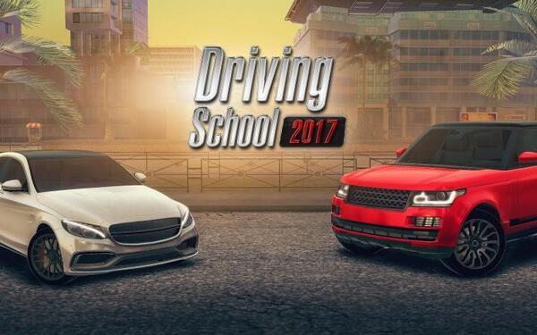 Driving School 2017 Logo