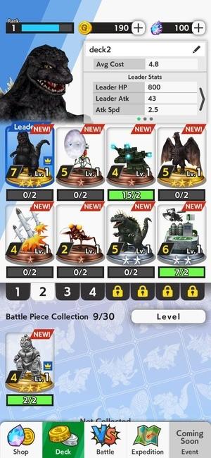 Godzilla Battle Line Screnshot 3