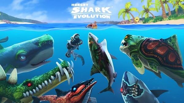 Hungry Shark Evolution Logo