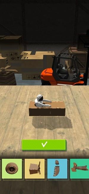 Make It Fly! Screenshot 3