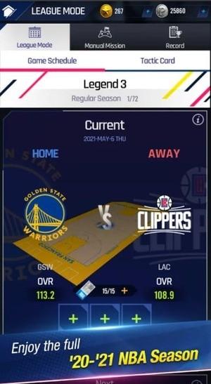 NBA NOW 21 Screenshot 2