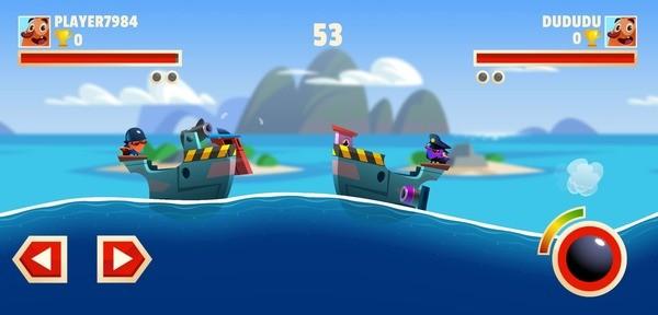 Oceans of Steel Screenshot 1