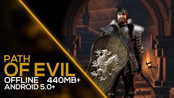 Path Of Evil Immortal Hunter Logo