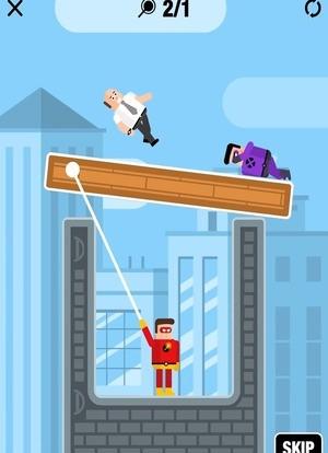 The Superhero League Screenshot 3