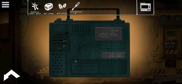 Adventure Reborn Screenshot 3