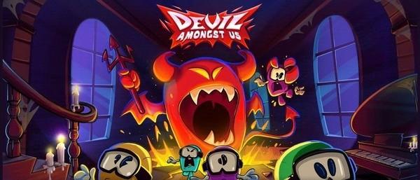 Devil Amongst Us Logo