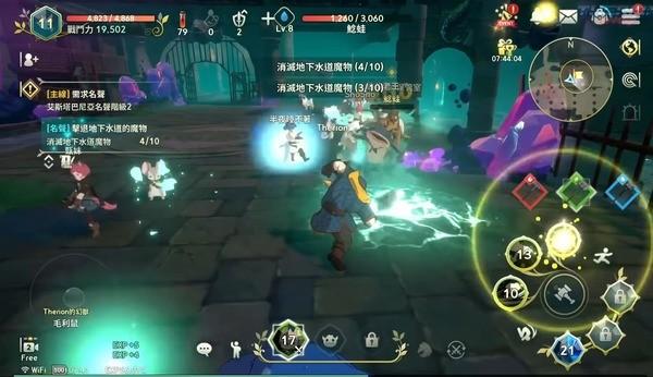 Ni no Kuni Screenshot 3