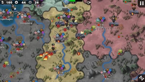 World Conqueror 4 Screenshot 3