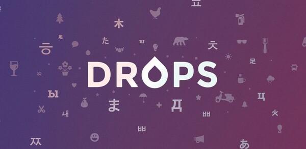 Drops Language Learning Logo