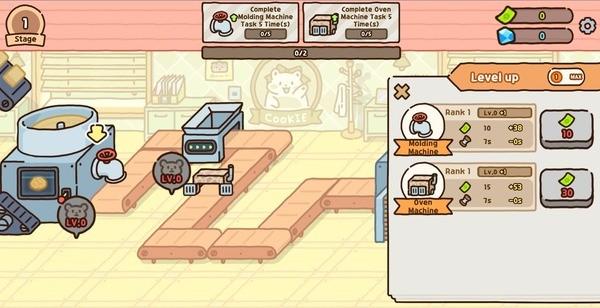 Hamster Cookie Factory Screenshot 1