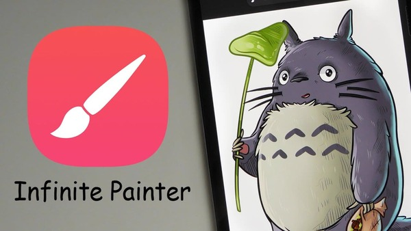 Infinite Painter Logo