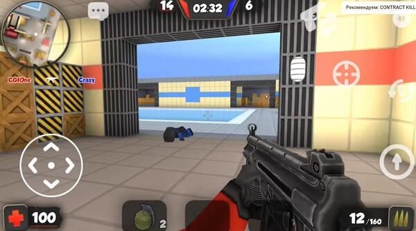 Kuboom Screenshot 2