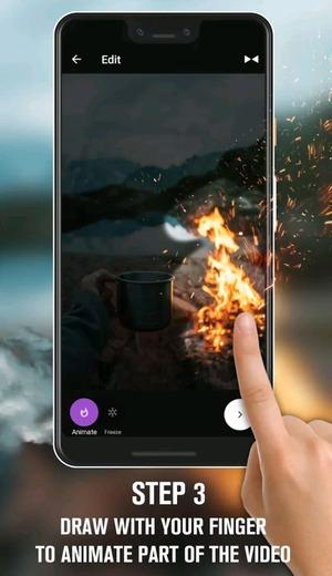 Loopsie Screenshot 3