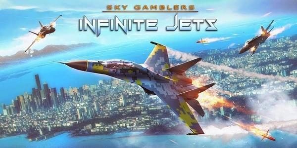 Sky Gamblers Infinite Jets Logo