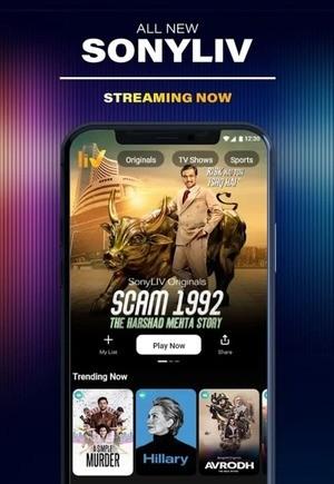 SonyLIV Screenshot 1