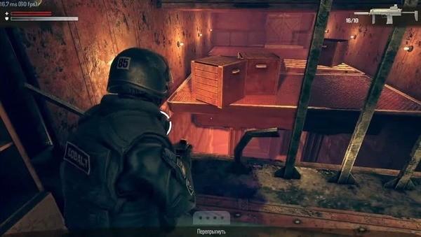 Wall of insanity Screenshot 3