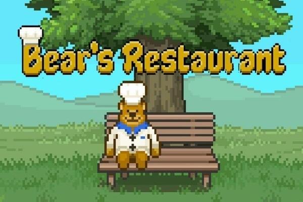 Bears Restaurant Logo