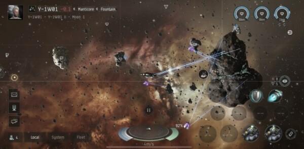 EVE Echoes Screenshot 1