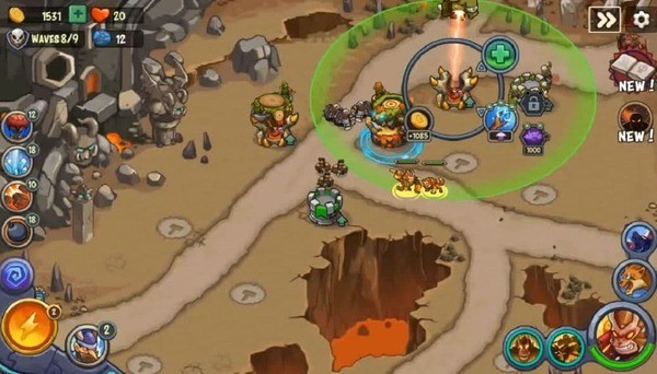 King Of Defense Screenshot 1