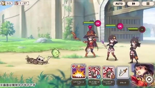 Konosuba Fantastic days Screenshot 3