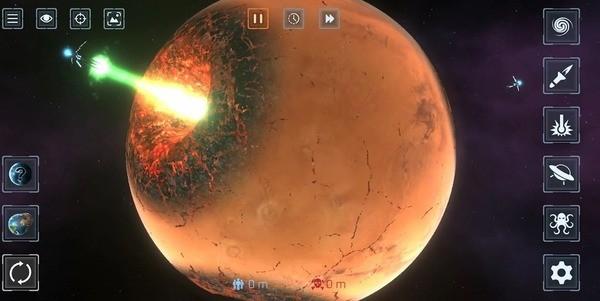 Solar Smash Screenshot 1