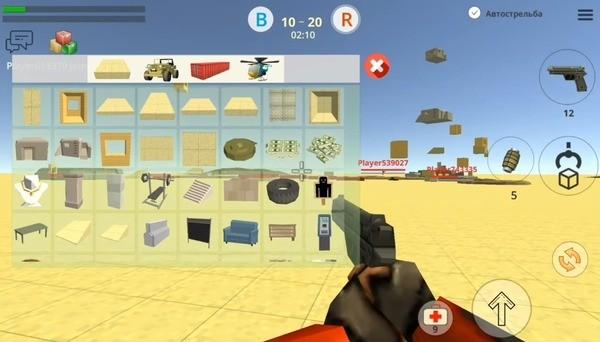 StrikeFortressBox Screenshot 1
