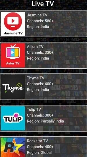 ThopTV Screenshot 1