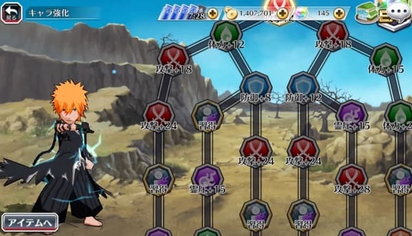 BLEACH Brave Souls Screenshot 3