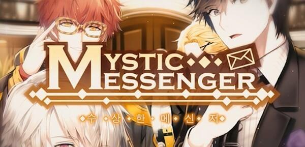 Mystic Messenger Logo
