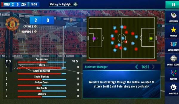 Soccer Manager 2022 Screenshot 2